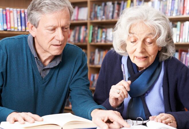 什么是既定供款计划 如果您的雇主提供了退休计划则可能是其中之一