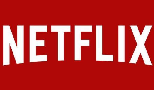 Netflix是否获得了另一次提价