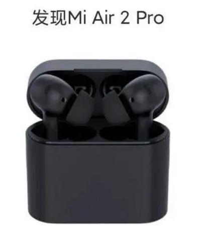 小米MI AIR 2 PRO将提供更多的功能