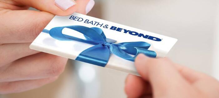 Bed Bath&Beyond股票在收益节拍中飙升