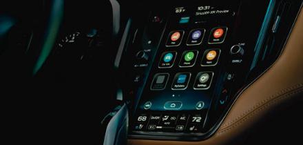 斯巴鲁宣布了全新的2020Legacy将于2月7日在2019年芝加哥车展上首次亮相