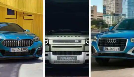 从宝马到路虎和奥迪 豪华汽车制造商纷纷推出新产品