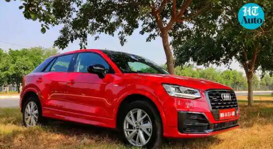 Q2 售价为3499万卢比 是奥迪最实惠的SUV