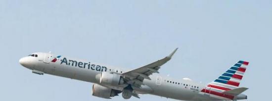 美国航空在第三季度盈利之前是一个好的选择吗?