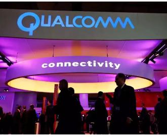 高通宣布Snapdragon 865 Plus移动平台将为华硕和联想设备供电