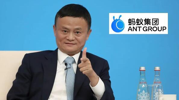 蚂蚁集团在创纪录的IPO中被超额认购