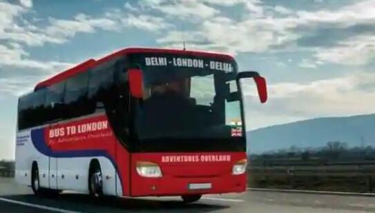 德里到伦敦的巴士服务吸引了195个国家的游客的兴趣