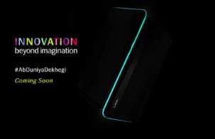 熔岩宣布其印度制造智能手机的上市日期