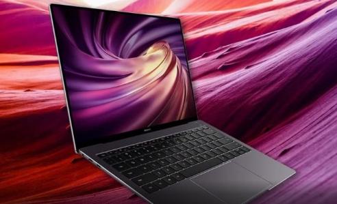 华为已将2021年MateBook笔记本电脑的发布时间推迟到1月17日
