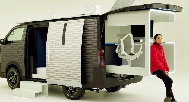 日产Office Pod概念车是数字游牧民族的梦想之车