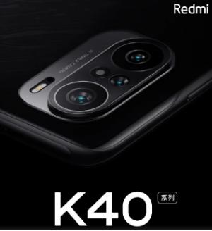 红米嘲笑K40 Pro的三后置摄像头于2月25日正式发布