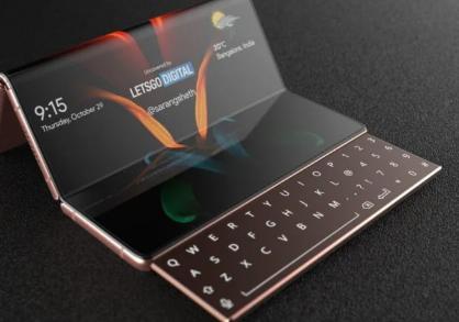 三星Galaxy Z Fold 3智能手机可能是Galaxy Note 20的精神继任者