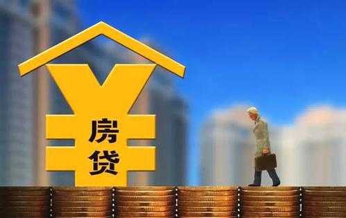 深圳住建局官方发布的二手房价格发放个人住房按揭贷款