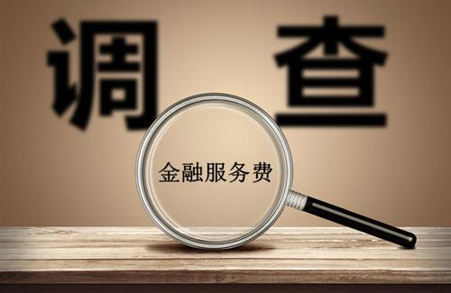 北京银保监局会同相关部门选取重点机构进一步开展了专项核查