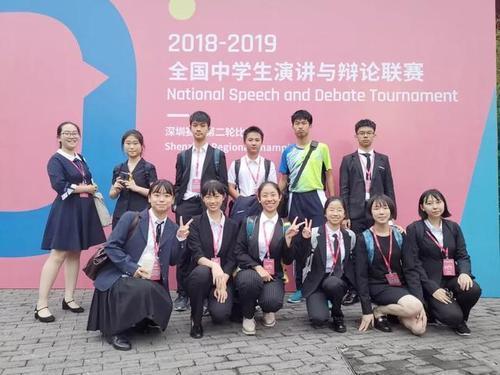 2020年国际物理学家锦标赛于9月26日至27日举行