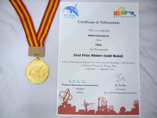 国际物理奥林匹克竞赛是面向学校学生的年度竞赛