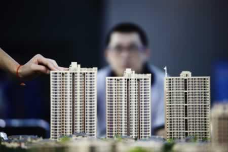 关于防止经营用途贷款违规流入房地产领域的通知
