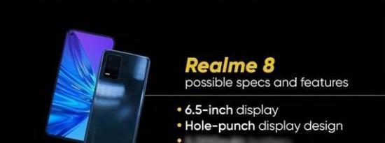 Realme尚未共享有关这两款设备的稳定RealmeUI2.0版本的任何信息