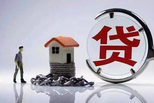 银行将从房地产贷款存量和增量两方面进行控制