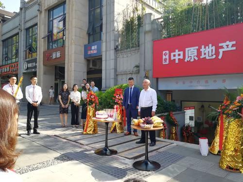 重庆中原地产成立于2015年9月8日实缴资本为10万