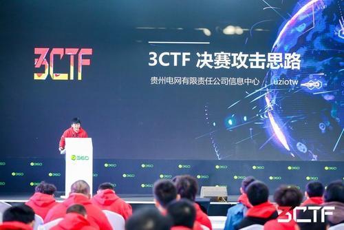 VolgaCTF是基于CTF格式游戏原理的计算机安全领域中的跨地区大学公开比赛