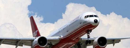 可以使用DAFE的轻型飞机和设备进行实验的部门和实验室