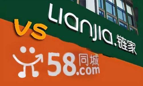 58与链家本是合作关系前者是房产信息网站后者是房产中介