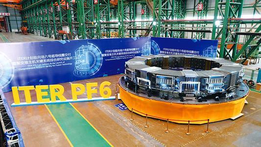 ITER项目位于法国南部普罗旺斯阿尔卑斯蓝色海岸地区的一个城市