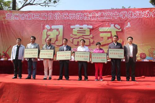 贺州市教育系统坚持党史学习教育和民族团结进步教育相结合