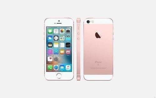 许多因素帮助iPhoneSE推动了整个季度的苹果销售