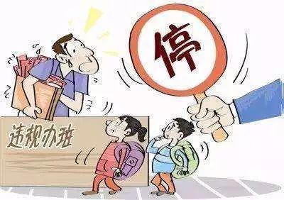 校外培训治理是近期社会关注度最高的教育主题
