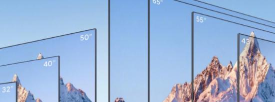 小米电视EA2022系列宣布从32英寸到75英寸价格从1199元起