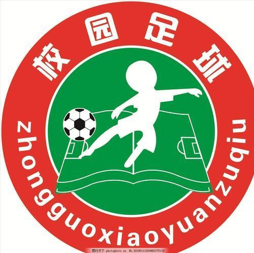 多元参与是广州市开展学校体育与卫生工作积累的经验之