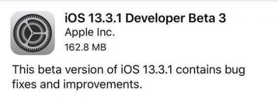 苹果公司最新的iOS13beta版本今天早些时候发布