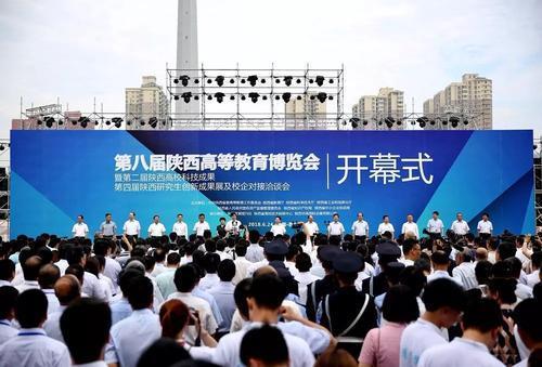 青岛举办第56届高等教育博览会新闻发布会
