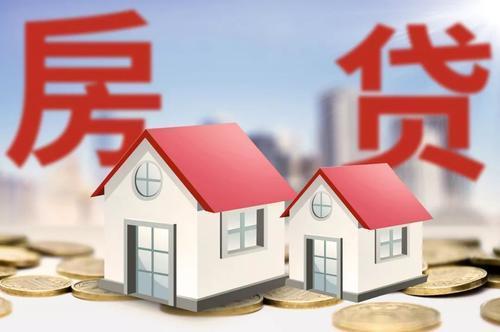 现在办理房贷业务要排队具体排多久能办理下来并不好说