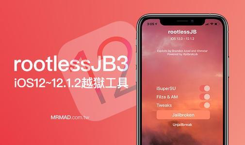 rootlessJB是适用于iOS11.0-11.3.1的概念验证越狱