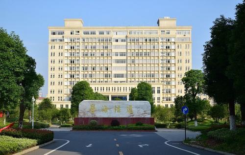 华东8所高水平高校之间进一步交流合作搭建了良好平台