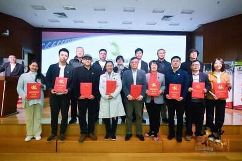 第七届看·金目奖颁奖典礼在北京师范大学京师学堂举行