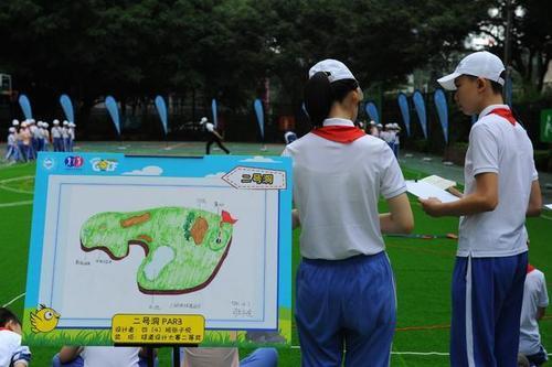 历时3个月准备期的黄埔学校校园高尔夫文化周跨越了寒假和新学期