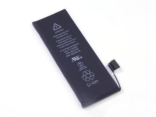 苹果并未明确表示更换iPhone的电池可以解决此问题并提高性能