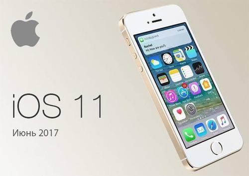 iOS11即将推出的不是一个或两个而是3个越狱工具