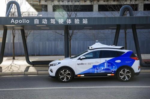 5月2日是北京首钢园百度Apollo共享无人车对公众开放体验的首日