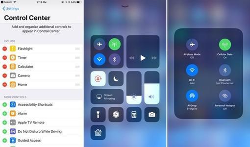 iOS11.2解决了计算器应用程序中的动画错误