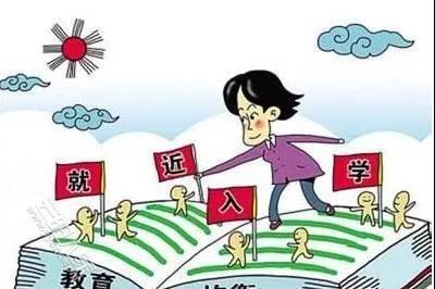 安徽今年特别提出原则上不跨区域分配指标防止跨区域掐尖招生