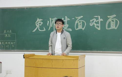内蒙古将通过乡村教师公费定向培养项目等加强全科教师培养