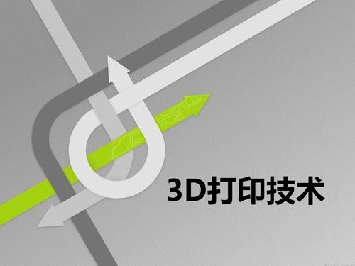 研究人员使用3D打印技术制备了多个尾刺的仿生微结构