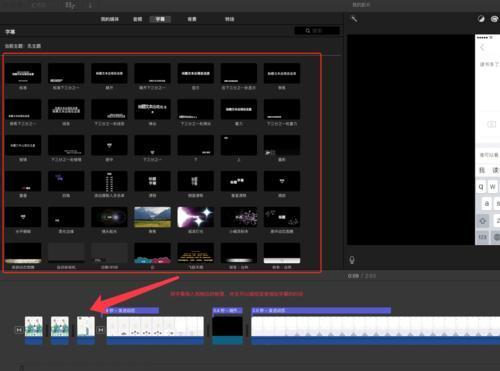 苹果的免费视频编辑应用程序iMovie已针对iOS和iPadOS更新