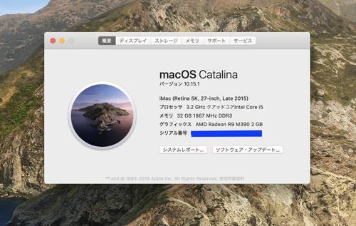 苹果已经发布了macOSCatalina10.15.7补充更新