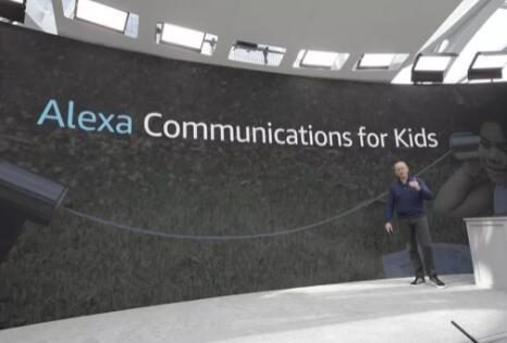 亚马逊的Alexa儿童通讯产品增加了防止儿童进入的隐私升级
